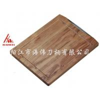 Buy cheap chopping boards IMG_5973 from wholesalers