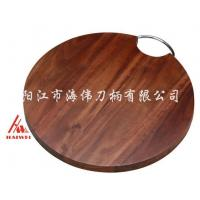 Buy cheap chopping boards IMG_5976 from wholesalers