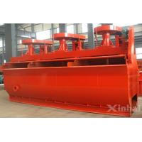 Quality Xjb Bar Flotation Cell wholesale