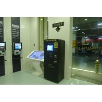 Automatic Pay Station