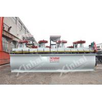Quality XCF air inflation flotation cell wholesale
