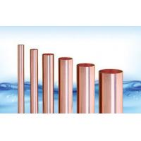 > Copper Pipes Copper tubes for water and gas