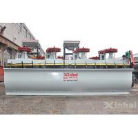 Products XCF Air Inflation Flotation Cell