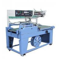Quality FX-4550 Automatic L type heat shrink film packing machine wholesale