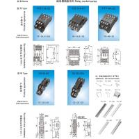 Quality AKB0 Control And Protective Switch Relay Socket Series wholesale