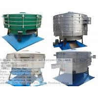 Buy cheap swing vibrating screen/high precision tumbler sieve machine from wholesalers