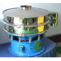 Quality rotary vibrating separator for whey or lactose wholesale