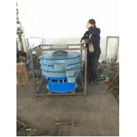 Quality China Tumbler screening machine for condiment with cylinder brush wholesale