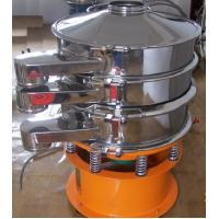 Quality good quality tapioca flour sieving machine with best price wholesale