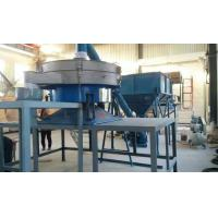 Quality Potassium sulfide Rotary Vibrating Sieve / Vibrating Screen Machine wholesale