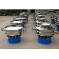 Quality Rotary vibrating screen Coconut Oil Centrifuge Separator for Sieving Classifying and Filtration wholesale