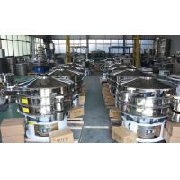 Buy cheap Corrosion Resistant Vibration Shaker for Pulp & Paper from wholesalers