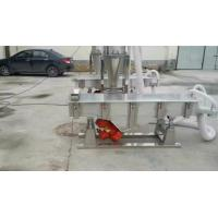 Buy cheap Q235A linear vibro sifter from wholesalers