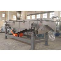 Buy cheap Top Professional Flexible ore alloy powder linear vibration screener in xinxiang from wholesalers