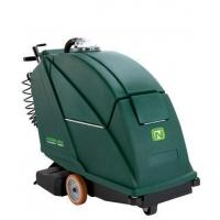 Buy cheap Cleaning Equipment from wholesalers