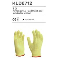 Quality Param: Kevlar gloves, Hand thumb and sidedouble knitted wholesale