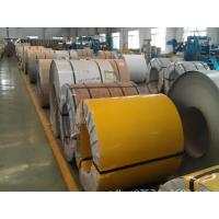 Buy cheap plate s275jr from wholesalers