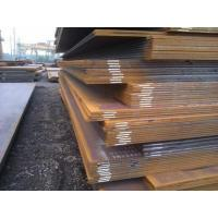 Quality JIS STK400 steel manufacturer wholesale