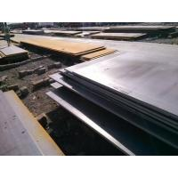 Buy cheap S355MC steel plate application from wholesalers