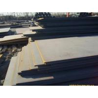 Buy cheap 420 stainless steel plate application from wholesalers