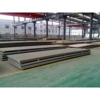 Buy cheap material DD11 thickness 1 mechanical properties from wholesalers