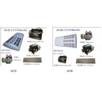 Quality Bus air conditioners BUS A/C AC32/AC36 wholesale