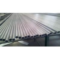 China Cold Drawn Seamless Boiler Tubes & Pipes on sale