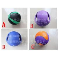 gym ball & rack CFF 5008 Rubber medicine ball