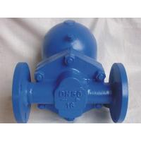 Quality Ball Float Steam Trap wholesale