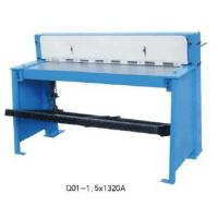 Quality Q01-1.5X1320A Shearing machine wholesale
