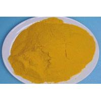Quality Ferric Sulphate wholesale