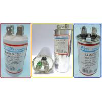 Capacitor Product CodeCAPACITOR
