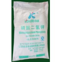 Buy cheap Monopotassium phosph from wholesalers