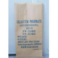 Buy cheap Dicalcium phosphate from wholesalers