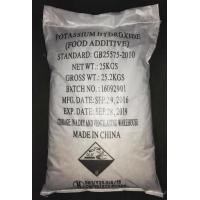 Buy cheap Potassium Hydroxide from wholesalers