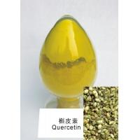 Buy cheap QUERCETIN DIHYDRATE from wholesalers
