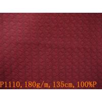 Quality Textile Lace Farbic P1110 wholesale