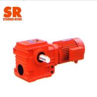 Buy cheap Helical Gearboxes Helical Gearbox for Extruder from wholesalers