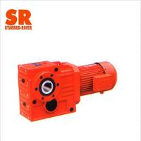 Buy cheap Helical Gearboxes Bevel Helical Gearbox from wholesalers