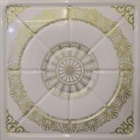 Quality Fireproof Ceiling Tiles wholesale