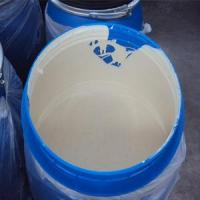 Textile Chemicals Pigment printing Thickening agent DHK8901