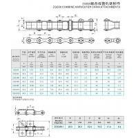 China ZGS38 combine harvester chain attachments on sale