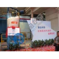 Buy cheap Hot Air Furnace Direct Biomass-fired Hot Air Furnace from wholesalers