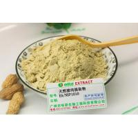 Quality Natural Pork Extract EA/NEP1010 wholesale