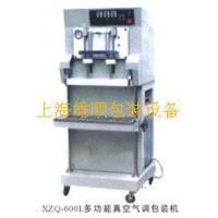 China Multi-function Vacuum modified atmosphere packaging machine on sale