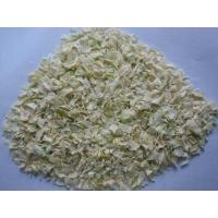 Buy cheap Dehydrated vegetables from wholesalers