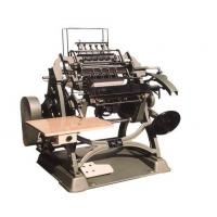 Buy cheap SX-01 Book Sewing Machine from wholesalers