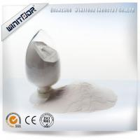 China Polycarboxylate Superplasticizer Concrete Admixture on sale