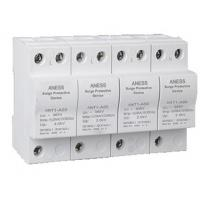 Buy cheap Circuit Breaker and Automatic Transfer Switch from wholesalers