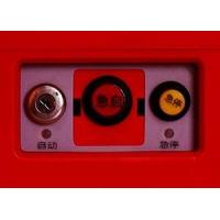 Buy cheap Automatic fire alarm Emergency start and stop button from wholesalers